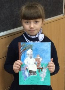 Шипкова Валерия