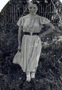 Полина Дмитриевна 02.07.1958г