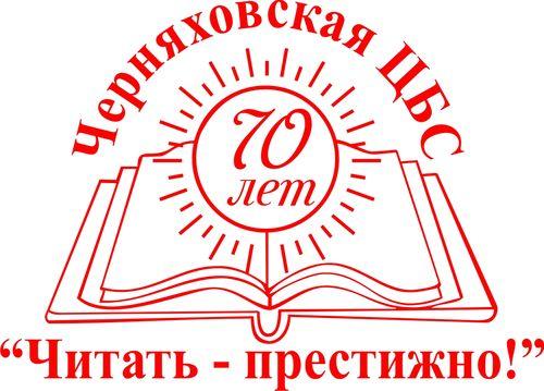 Логотип для футболки